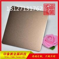 304噴砂古銅彩色不銹鋼裝飾板 酒店KTV辦公不銹鋼裝飾板圖片