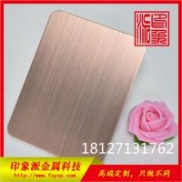 201不銹鋼 304不銹鋼 拉絲鍍黑紅古銅不銹鋼板 不銹鋼鍍銅板圖片