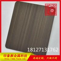 供應304鍍銅不銹鋼板 拉絲青古銅發黑不銹鋼裝飾板圖片