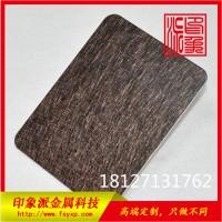 304亂紋不銹鋼板 廠家供應紅古銅彩色不銹鋼裝飾板圖片