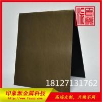亂紋青古銅不銹鋼鍍銅板 不銹鋼青古銅彩色板廠家供應 酒店裝飾板圖片