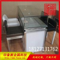 厂家高端定制供应喷砂黑色金属柜台 不锈钢柜台