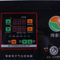 新能源环保燃料招商加盟
