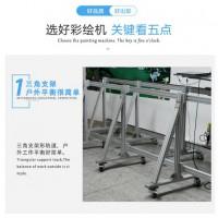亚虎娱乐_内蒙古厂家直销优质墙体彩绘机