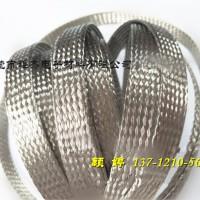 防電磁干擾鍍銀銅編織帶 鍍銀銅防波套圖片