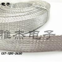 金屬編織防波套 鍍銀銅編織網管規格圖片