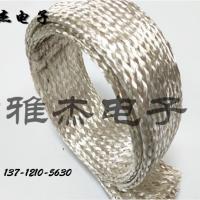 電氣裝置銅屏蔽網管 鍍銀銅編織帶型號圖片