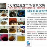 亚虎国际娱乐客户端下载_自来水管道清洗服务前景怎么样?管洁净自来水管道清洗多少钱