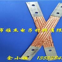 防雷铜导线,门窗静电连接线基本性能