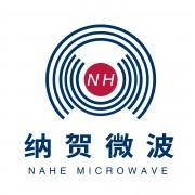 上海纳贺微波设备有限公司