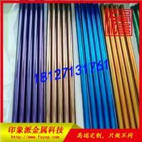 供应 彩色不锈钢装饰管加工 不锈钢装饰管图片