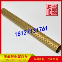 厂家供应 不锈钢黄铜色花纹圆管 不锈钢装饰管图片