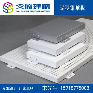 木纹铝单板 氟碳铝单板