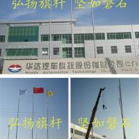滁州旗杆厂+天长旗杆厂+来安旗杆厂+明光旗杆厂+旗帜旗杆厂家