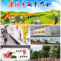 汉皇智能墙体彩绘机,墙体彩绘机的功能,墙体彩绘机的参数