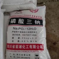 优质96磷酸三钠 箭滩磷酸三钠
