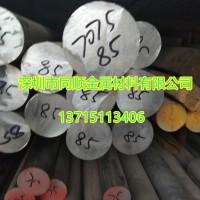 广西7075高硬度铝棒80mm现货,河北6063国标铝棒3mm/4mm/5mm/6mm实心铝棒