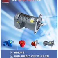 正名(CHENG MING)齿轮减速机