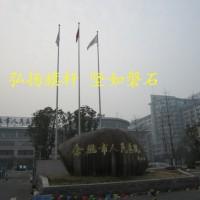 蚌埠旗桿廠 蚌埠電動旗桿設備專業生產廠家  歡迎新老客戶參觀考察圖片