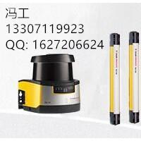 劳易测传感器 HRTR 3B/6.7-S8传感器