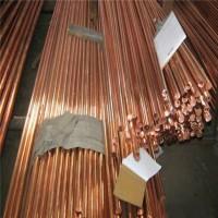 铜管 黄铜管 t2紫铜管 精密毛细黄铜管现货供应