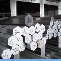 销售6061六角铝棒6061-T6国标铝棒