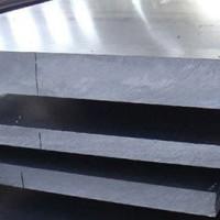 7075超硬铝板7075铝板产地