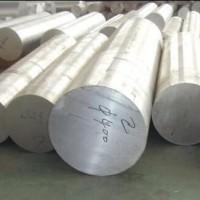 西南铝2024铝棒,直径310mm