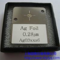 韩国Micro Pioneer Ag Foil型银镀层厚度片
