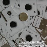 美国Calmetrics Ni-P/XX型XRF用镍磷合金镀层标准箔