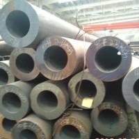 45#无缝管|45#厚壁钢管|45#大口径厚壁钢管