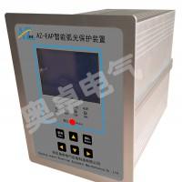 弧光保护装置生产厂家分析原理与组成