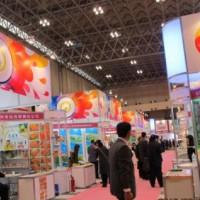 2019北京国际食品展及咖啡与茶和高端饮品展会