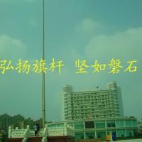 淄博旗杆厂|桓台旗杆厂|高青旗杆厂|沂源旗杆厂|淄博旗杆价格公道品质一流