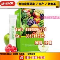 杭州微商蓝莓果蔬酵素粉固体饮料代加工贴牌ODM厂商