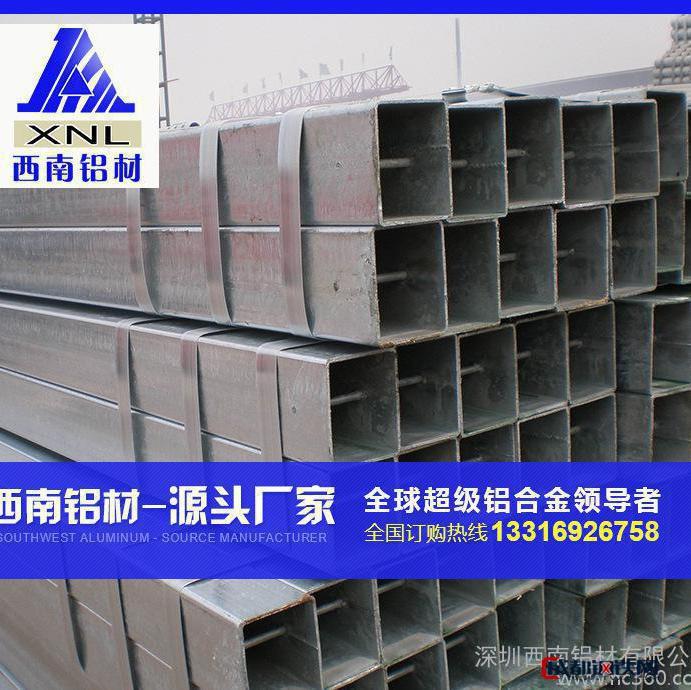 深圳直销 国标2117铝合金方管 矩形管 工业环保型材 2525 2017铝管