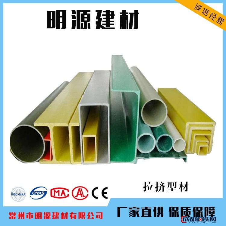 直销 高强度门窗拉挤型材 FRP工字钢 玻璃H型钢 防腐工字钢