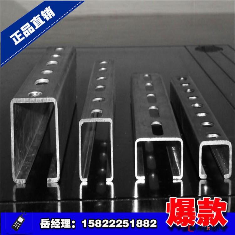 天津厂家供应太阳能光伏支架 C型钢 H型钢 批发光伏配件 量大从优