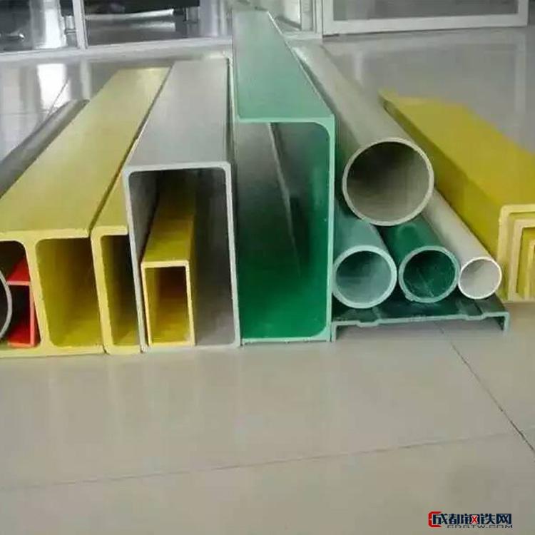展翼  槽钢角钢 玻璃钢拉挤型材 扁管方管 玻璃钢拉挤管 玻璃钢型材