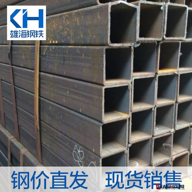 直销热轧方管Q235B 订做Q345B矩形管 幕墙方管扁管现货佛山大量批发