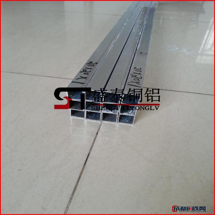 盛泰供应铝方通 铝方管 方铝管 铝扁管 3003铝管报价