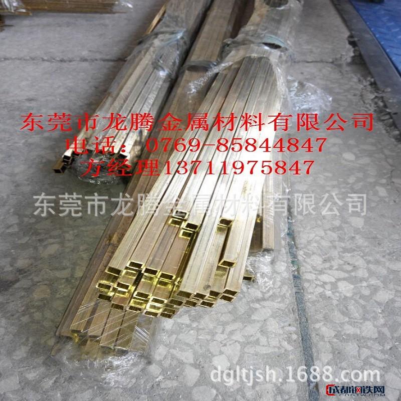 H62黄铜四方管展示柜用黄铜扁管矩形黄铜管