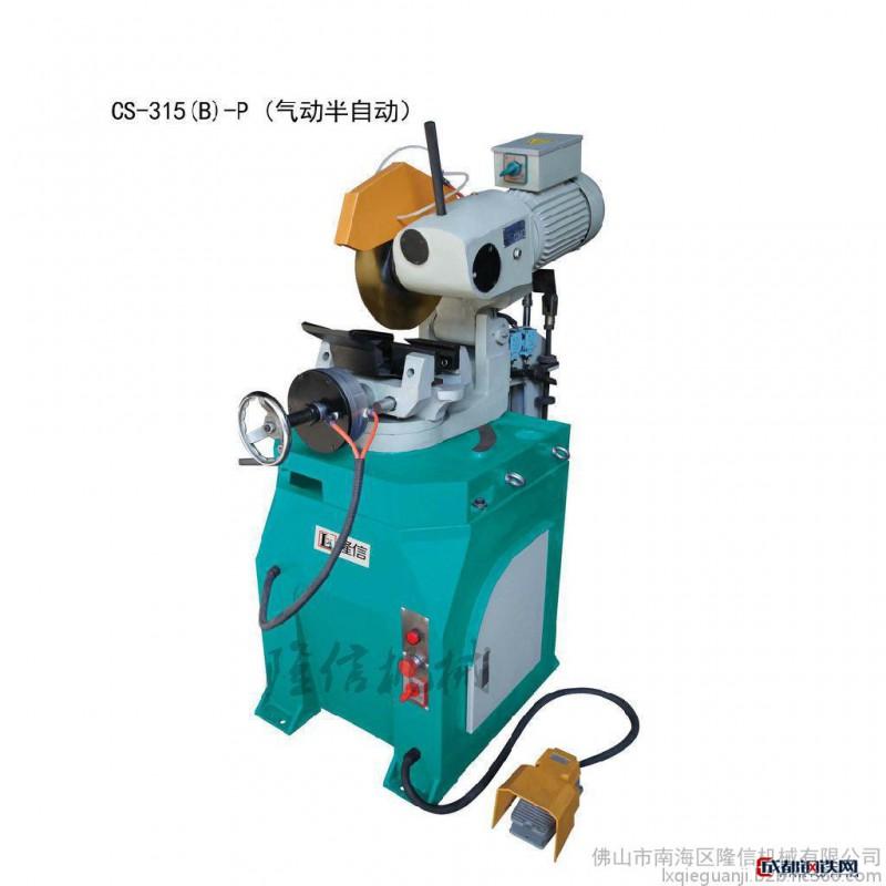 扁管 扁铁 300手动切割机 小体积节约空间 灵活切割 品质卓越CS-315-P