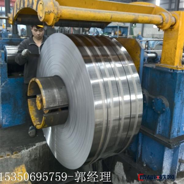 山东家具管原料黑退火带钢供应厂家量大优惠厂家直销