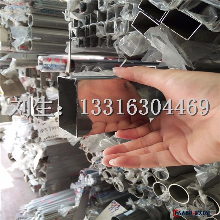 珠海拉丝五金家具管 201不锈钢扁管5301.0