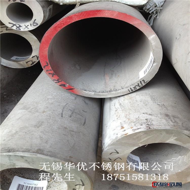 304不锈钢无缝管执行标准 TP304换热管 高压锅炉管报价