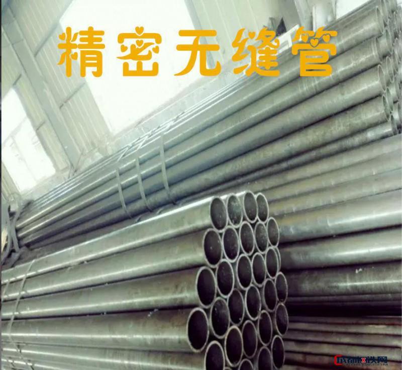合金管 12CR1MOVG高压合金管 20g钢管 40CRM