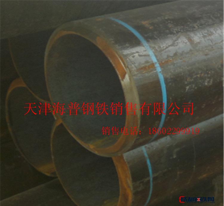 现货12Cr1MoVG高压合金管、P91合金管
