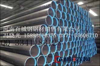 X70管线钢结构管河南百城钢钢材销售有限公司