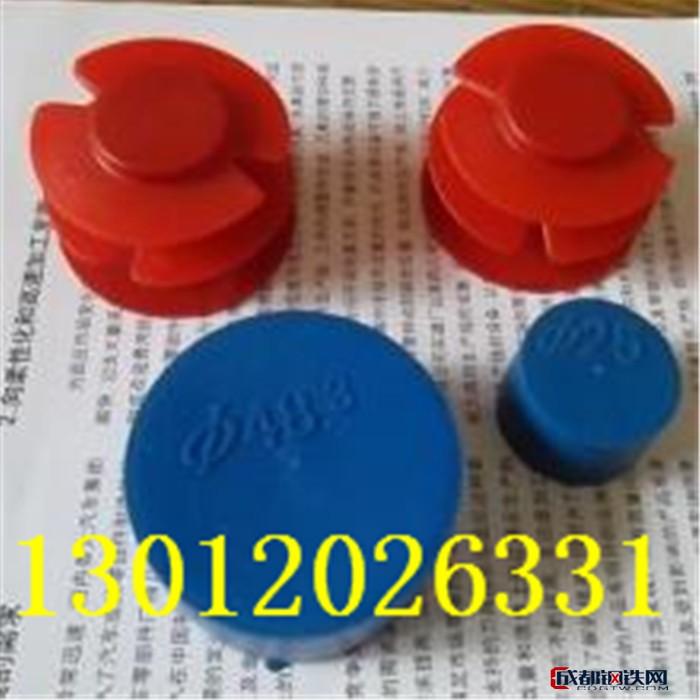 【上海】华蒴牌结构管塑料管帽  钢管管帽定制样品 管帽型号齐全